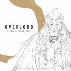 TVアニメ「オーバーロード」&「オーバーロードII」サウンドトラック「OVERLORD ORIGINAL SOUNDTRACK」