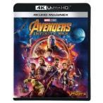 アベンジャーズ/インフィニティ・ウォー 4K UHD MovieNEX(4K ULTRA HD+3Dブルーレイ+ブルーレイ)