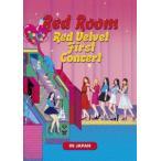 """Red Velvet/Red Velvet 1st Concert """"Red Room"""" in JAPAN"""