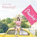 麻倉もも/Peachy!(初回生産限定盤)(Blu−ray Disc付)