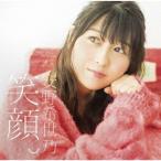 安野希世乃/笑顔。(初回限定盤)(Blu−ray Disc付)
