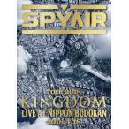 SPYAIR/SPYAIR TOUR 2018 −KINGDOM− Live at NIPPON BUDOKAN(完全生産限定盤)(Blu−ray D