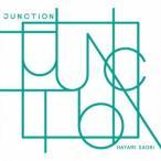 早見沙織/JUNCTION(DVD付)