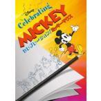 セレブレーション  ミッキーマウス  DVD