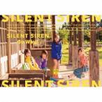 SILENT SIREN/Go Way!(初回限定盤)(DVD付)