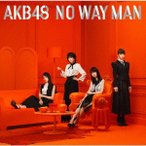 AKB48/NO WAY MAN(Type E)(初回限定盤)(DVD付)