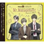 ツキステ。TVシーズン2&S.Q.S TV主題歌『Mr.Management〜マネジメントって楽しい!〜』