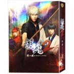 銀魂2 掟は破るためにこそある ブルーレイ プレミアム エディション  初回仕様 2枚組   Blu-ray
