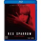 レッド スパロー  Blu-ray
