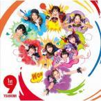 つぼみ/9(Type−A)(DVD付)
