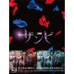 乃木坂46/欅坂46/日向坂46/舞台「ザンビ」Blu?ray BOX(Blu?ray Disc)