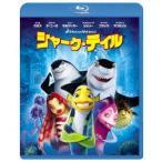 シャーク テイル  Blu-ray