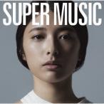 集団行動/SUPER MUSIC(初回限定盤)
