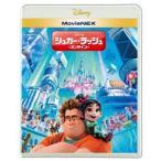 シュガー ラッシュ オンライン MovieNEX Blu-ray Disc VWAS-6813