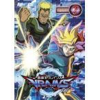 遊 戯 王VRAINS DUEL-7  DVD