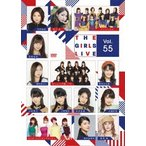 オムニバス/The Girls Live Vol.55