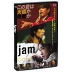 jam(Blu−ray Disc)