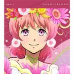 KING OF PRISM −Shiny Seven Stars− マイソングシングルシリーズ 「Twinkle☆Twinkle/Love & Pea