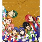 KING OF PRISM −Shiny Seven Stars− マイソングシングル シリーズ 「ナナイロノチカイ! − Brilliant oat