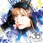神田沙也加/MUSICALOID #38 Act.2 此方乃サヤ盤(DVD付)画像