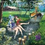 『映画 この素晴らしい世界に祝福を!紅伝説』エンディングテーマ「マイ・ホーム・タウン」