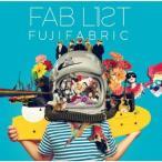 フジファブリック/FAB LIST 1(通常盤)