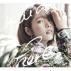 内田真礼/you are here(初回限定盤)(DVD付)