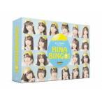 日向坂46/全力!日向坂46バラエティー HINABINGO! Blu?ray BOX(Blu?ray Disc)