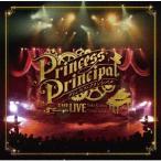 『プリンセス・プリンシパル THE LIVE Yuki Kajiura×Void Chords』LIVE CD