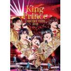 King & Prince/King & Prince CONCERT TOUR 2019(通常盤)