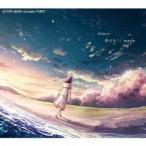 Aimer/春はゆく / marie(期間生産限定盤)(DVD付)