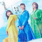 AKB48/失恋、ありがとう(Type A)(初回限定盤)(DVD付)