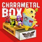 ふなっしー/CHARAMETAL BOX(初回限定盤)(DVD付)