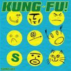 Some Life/KUNG−FU!