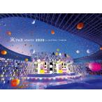嵐/アラフェス2020 at国立競技場(通常盤/初回プレス仕様)(Blu-ray Disc)