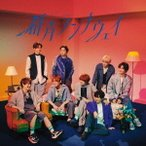 Hey!Say!JUMP/群青ランナウェイ(初回生産限定盤2)(Blu−ray Disc付)