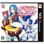 ロケットカンパニー 3DS メダロット ガールズミッション クワガタVer.