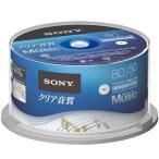ソニー 50CRM80HPWP 音楽用 CD-R 一回(追記)録音 プリンタブル 50枚