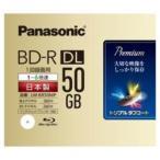 パナソニック LM-BR50MP 録画用 BD-R DL 50GB 1回録画 6倍速 1枚