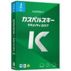 カスペルスキー カスペルスキー セキュリティ 2017 1年1台版 Win&Mac&Android