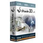 Shade3D Shade3D Professional ver.16 アカデミック版 Win&Mac