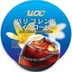 キューリグ・エフィー UCC バリブレンド アイスコーヒー ブリュースターK-Cupパック 12杯 SC1016