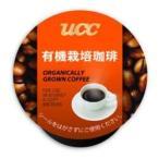 キューリグ・エフィー UCC 有機栽培珈琲 ブリュースターK-Cupパック 12杯 SC8026