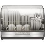 三菱 TK-ST11-H(ステンレスグレー) 食器乾燥機