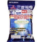 三菱 MP-7 アレルパンチ抗菌消臭クリーン紙パック 5枚入