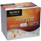 ソニー 20CRM80HPXS 音楽用 CD-R 800MB 一回(追記)録音 プリンタブル 20枚