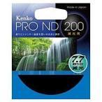 ケンコー 62S PRO ND200 レンズフィルター 62mm