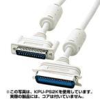 サンワサプライ KPU-PS2-1K プリンターケーブル 1m