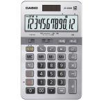 CASIO JS-20DB 実務電卓 12桁