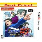 カプコン 3DSソフト Best Price! 逆転裁判123 成歩堂セレクション
